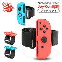 【2点セット】Nintendo Switch Joy-Con...