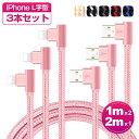【楽天19位獲得】【3本セット】iPhone 11 iPho...