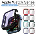 Apple Watch Series 5 ケース ガラスフィルム ブルーライトカット Apple Watch 4 カバー 40mm 44mm 42mm 38mm 耐衝撃 アップルウォッチ シリーズ3/2/1 カバー 全面保護 フィルム必要なし アップル ウォッチ 保護ケース フィルム一体 装着簡単 超薄型 送料無料