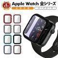 【楽天1位獲得】Apple Watch Series 6 SE ケース ガラスフィル ブルーライトカット Apple Watch 6 5...