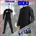 【赤字覚悟!数量限定価格】 迷彩服 上下 タイフォン BDU 上下 セット コンバットシャ