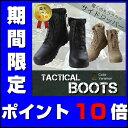 ミリタリーブーツ サバゲー ブーツ メンズ レディース 靴 黒 TAN swat 米軍装備 メンズ ブーツ サイドジップ ミリタリー ブーツ タクティカルブーツ コンバットブーツ トレッキングブーツ マウンテンブーツ サバゲー 装備 サバイバルゲーム シューズ