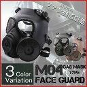 サバゲー マスク ガスマスク サバゲ フェイスガード サバイバルゲーム フェイスマスク タクティカルゴーグル フルフェイス サバゲー 装備 サバイバルゲーム フェイスマスク 10P03Dec16