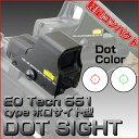 【数量限定価格】 EOTechタイプ 551 ホロサイト ダットサイト