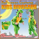 【 送料無料 】【 ハロウィン キッズ 】 恐竜 怪獣 ドラゴン コスプレ コスチューム ハロウィーン 衣装 仮装 ゴジラ 着ぐるみ 動物 クリスマス イベント パーティー