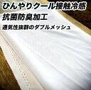 ★完売★=大人気商品再販【6/...
