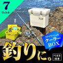【あす楽】【送料無料】保冷 クーラーボックス 7L 釣り フィッシング【フィッシャーマンズプライド1