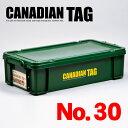 容量26L 約幅70.5×奥行36×高さ18.5cm ツールボックス カー用品 工具箱 工具 工具ケース 収納ボックス 収納ケース 頑丈 コンテナ積み重ね 伸和 シンワ