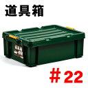 ツールボックス カー用品 工具箱 工具 工具ケース ステンレスバックル 収納ボックス 収納ケース 頑丈 コンテナ