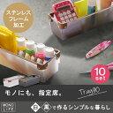《お得な10個セット》【フレックスプレミアムトレー90】小物...
