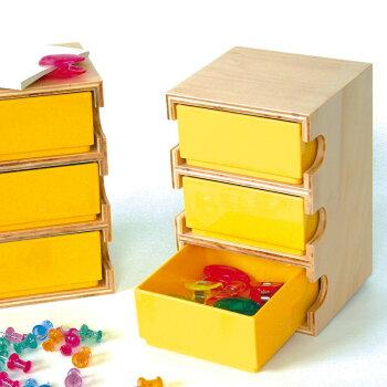 【小物箱1−3】ビーズなどの手芸用小物やクリップや画びょうなどの細かい文房具、アクセサリーや化粧品などをかわいく便利に収納できる【05P02jun13】