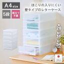 PLUST(プラスト)FRA405 書類 レターケース 整理ケース 事務用品 A4 5...