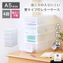 PLUST(プラスト)FRA504 書類 レターケース 整理ケース 事務用品 A5 4...