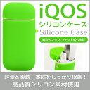 ショッピングタバコ アイコス iQOS ケース シリコン アイコス シリコンケース 専用ケース カバー グリーン ソフト シリコン アイコスケース iQOSケース アイコスカバー iQOSカバー 電子たばこ 可愛い iQOS 新型iQOS 2.4Plus 従来型 iQOS対応