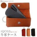 ショッピングアイコス iqos3 duo ケース 本革 日本製 レザー KC's iqos 3 ケース アイコス3 電子タバコ iqos3ケース アイコス 革 かわいい 栃木レザーより 高品質 牛革 made in japan