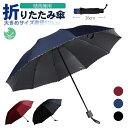 ショッピングコンパクト 折りたたみ傘 晴雨兼用 遮光 軽量 撥水 傘 レディース 折りたたみ 26cm 10本骨 コンパクト 日傘 雨傘 耐風 収納付 おしゃれ かわいい 送料無料
