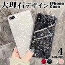 ショッピングアイフォン7 ケース 【在庫処分】 iPhone SE ケース se2 第2世代 2020 iphone8 iphone7 iphone8plus iphone7plus iphonex iphonexs スマホケース 星座 送料無料