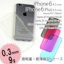 iphone6s ケース iphone 6 6s ケース i...