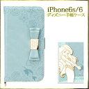 iphone6s ケース iphone 6 6s ケース iphone6 カバー ディズニー アリエル 手帳 手帳型 PU レザーiphone6s ケース iphone 6 6s ケース iphone6 カバー Disney ディズニー iphoneケース 手帳 スマホケース スマホカバー スマホ 手帳 正規PG-DFP115ARL