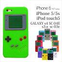 iphone6 4.7インチ ケース カバー 懐かしい ゲーム機 レトロ 子供 カラフル ゲーム ゲ