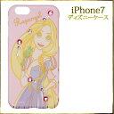 iphone8 ケース iphone7 ケース ディズニーア...