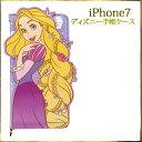 iphone8 ケース iphone7 ケース ディズニー ...