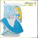 ショッピングアリス iphoneX ケース iphoneXS カバー ディズニー 手帳 手帳型 iP8-DN02 iPhoneX対応 ディズニー ダイカット アリス PU レザー iphoneケース アイフォン
