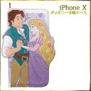 iphoneX ケース iphone X ケース iphon...