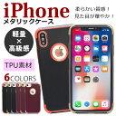 iphone8 ケース iphone SE xs...