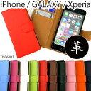 本革 iphone11 pro max iphone8 ケース iphone xr ケース x xs max 8 7 plus iphone7 iphoneケース アイフォン スマホケース おしゃれ..