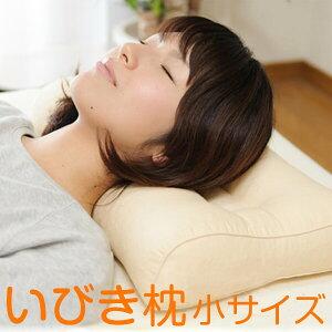 送料無料 いびき枕 小サイズ 35×50cmサイズ 枕カバープレゼント 高さ調節&洗濯可能 安心の日本製 まくら 首 頚椎 頸椎 ギフト・・・