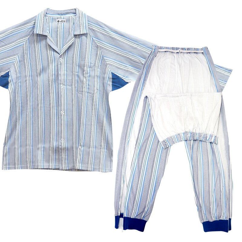介護 パジャマ 紳士 S/M/L/LL らくらく着替えパジャマ 長袖 長ズボン 綿100% オールシーズン 介護パジャマ
