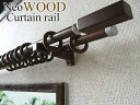 Modern grain of wood decoration curtain rail 2. The 1m double expansion and contraction is free shipping