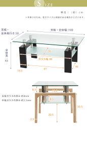 【送料無料】ガラスセンターテーブル約100幅テーブル強化ガラスマックスガラス製リビングテーブルローテーブルコーヒーテーブルガラステーブルカフェテーブル家具【新生活2017】