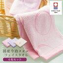 日本製今治ブランドフェイスタオル《ドットライン》6枚セット シンプル 国産 パステルカラー 綿100% ショートパイル たおる ハンドタオル いまばり スポーツ 洗顔 浴室 枕タオル