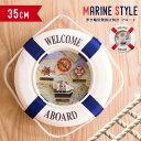 【送料無料】浮き輪型 壁掛け時計 フロート 35cm 浮き輪...