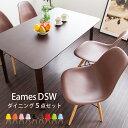 【送料込】木製テーブル幅130cm&イームズチェアDSW木脚の5点セット イームズDSW 4脚(同色) Eames chair リプロダクト製品 カジュアル モ...