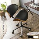 オフィスチェア Chair キャスター付き ガス圧昇降 曲線美チェア ホールドデザイン ウレタンクッション デザインチェア 椅子 カーブ カフェチェア 座面クッション 背面クッション