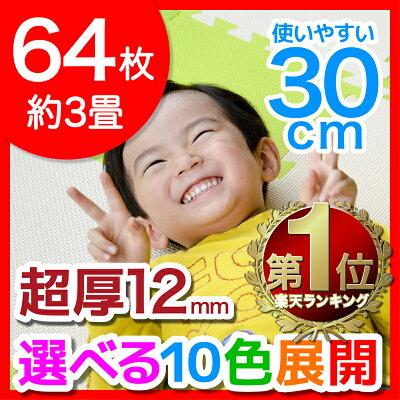 カラーマット64枚組