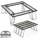 BUNDOK マルチ焚き火テーブル/BD-239/アウトドア、レジャーテーブル、焚き火テーブル、耐熱、ファイヤーテーブル、バーベキュー、囲炉裏