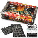 BUNDOK チャコールブリケット/BD-326/木炭、炭、着火剤、燃料、バーベキュー