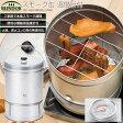 【5,000円以上送料無料】BUNDOK スモーク缶 温度計付/BD-439/燻製器、スモーカー、スモーク缶、燻製、バーベキュー、BBQ、家庭用、燻し