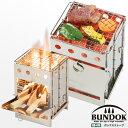 【送料無料】BUNDOKボックスストーブ/BD-470/ストーブ、キャンプ、焚き火台、バーベキューコンロ、薪ストーブ、折りたたみ、コンパクト