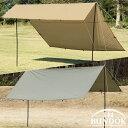 BUNDOK スクエアタープ/BDK-23/タープ、タープテント、タープ、テント、スクエアタープ、レクタングラー型、テント、キャンプ