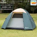 【送料無料】BUNDOK ドーム型テント 5人用/BDK-76/テント ドーム型テント 折りたたみ 収納 大型 キャンプ用品 アウトドア用品 簡単 登山用品 4人用 5人用 家族用