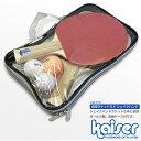 kaiser 卓球ラケットセットD シェイクハンド/KW-016/卓球ラケット、ピンポン、ラバー、卓球用品、ピンポン玉、セット、ペンホルダー、卓球、ラケット