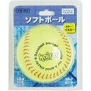 kaiser ソフトボール/KW-022/アウトドア・レジャー、野球・卓球、ソフトボール