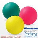 【5,000円以上送料無料】kaiser カラーボール2P/KW-038/アウトドア・レジャー、野球・卓球、ボール