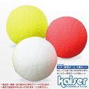 kaiser カラー野球ボール2個セット/KW-039/アウ...