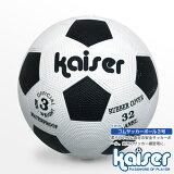 【5000以上】kaiser ゴムサッカーボール/KW-201/メーカー:(株)カワセ/サッカーボール、子供用、激安